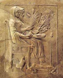 Adis-Persefoni-sitira