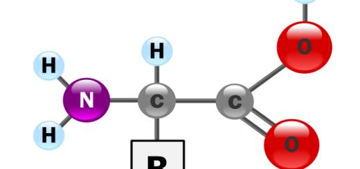 aminoxea-ta-domika-systatika-ton-proteinon-tryptofani