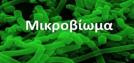 microbiome-microbiaki-hlorida-kai-i-iatriki-epanastasi-tou-aiona
