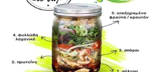 grigoro-snak-etoimaste-drosistikes-salates-se-gyalina-vazakia