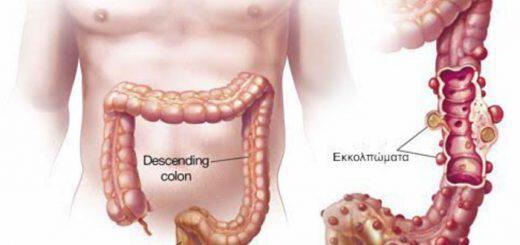 entero-kai-ekkolpomatitida-ti-einai-aities-symptomata-prolipsi-kai-diatrofi
