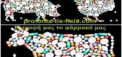 xetriposte-tin-krimmeni-antiviosi