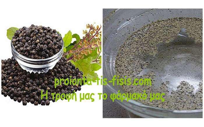 Συνταγή με Μαύρο Πιπέρι: Καίει Λίπη και Προλαμβάνει ασθένειες