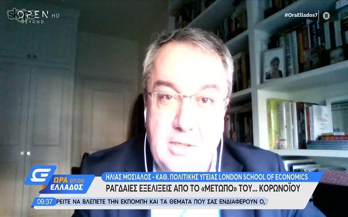 Ποιός είναι ο Ηλίας Μόσιαλος και πως σχετίζεται με την φαρμακοβιομηχανία Teva και τα Ellinika Hoaxes;